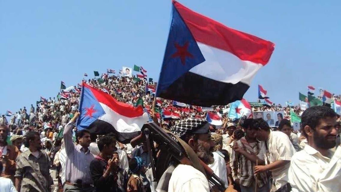 Yemen Southern Movement AFP