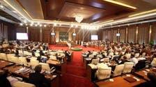 جلسة للنظر في دستورية برلمان ليبيا الخميس