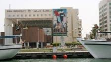 70 طلباً على قوائم انتظار مساكن بلدية دبي