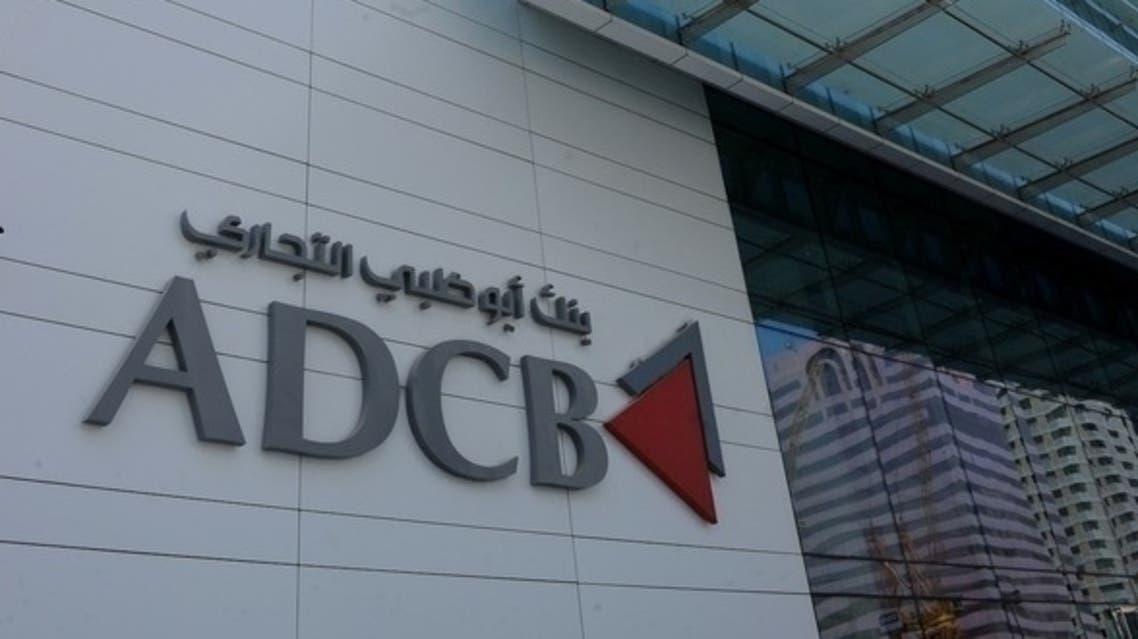 ADCB said it bought back shares worth Dh1.15 billion. (Al Arabiya.net)