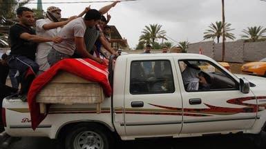 هجمات بعبوات ناسفة تخلف 5 قتلى و24 جريحاً في العراق