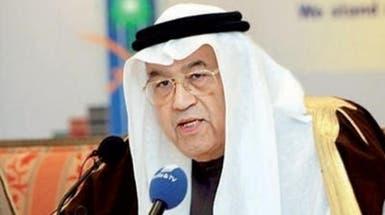 جامعة سعودية تكرم الراحل غازي القصيبي وتنشئ كرسياً باسمه