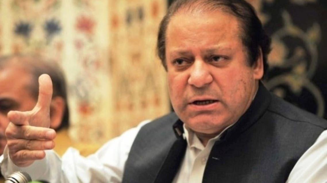 Nawaz Sharif afp