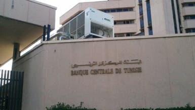 المركزي التونسي يبقي سعر الفائدة الرئيسي عند 6.75%