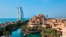 """""""العنوان رزيدنسز جميرا"""" معلم سياحي جديد في دبي"""