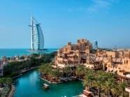 """دبي تنجز 85% من مداخل جزيرة """"بلو ووترز"""""""