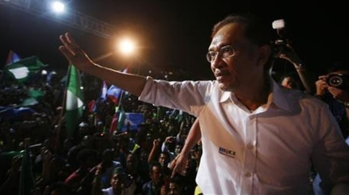 Malaysia Opposition Reuters