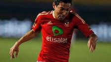Egypt's Ahly in the CAF quarter final after beating Tunisia's Bizertin