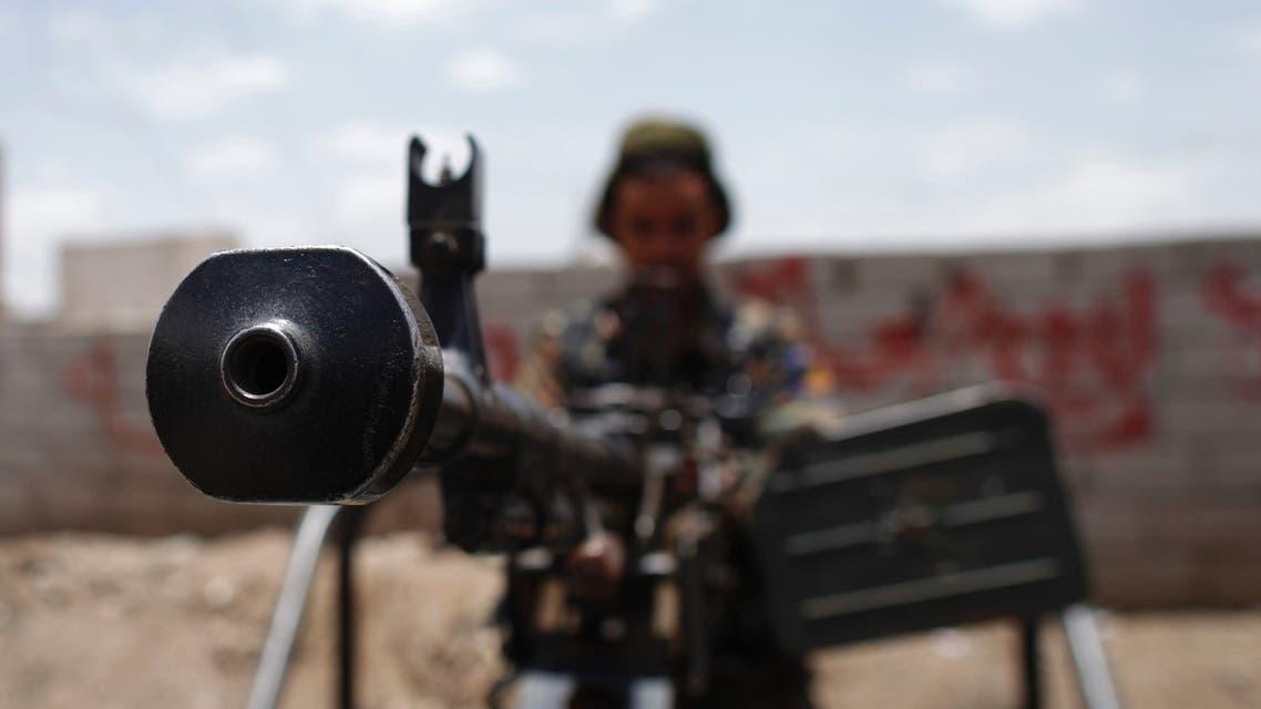 Yemen Security Reuters