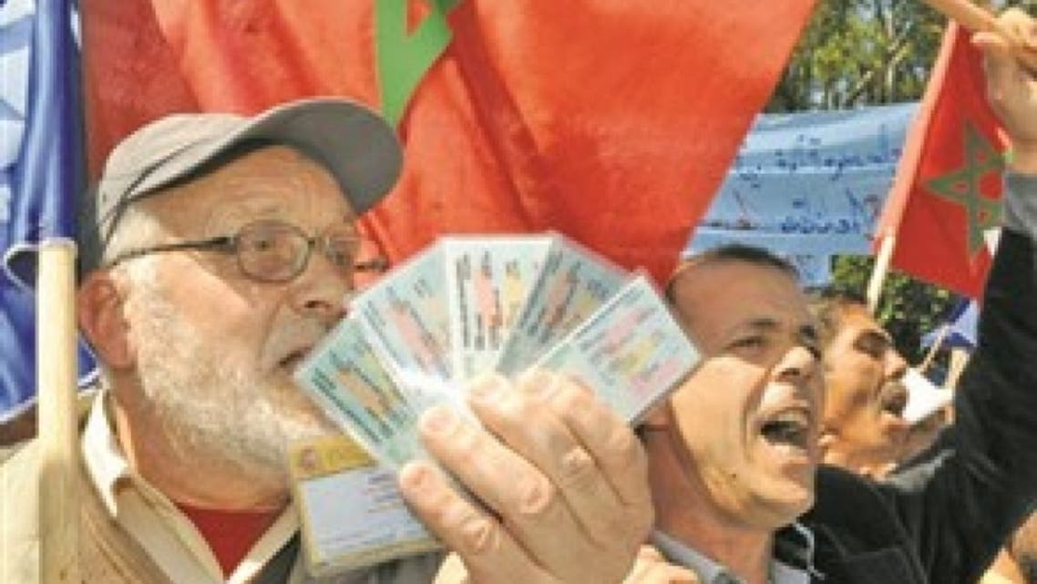 بطالة في المغرب