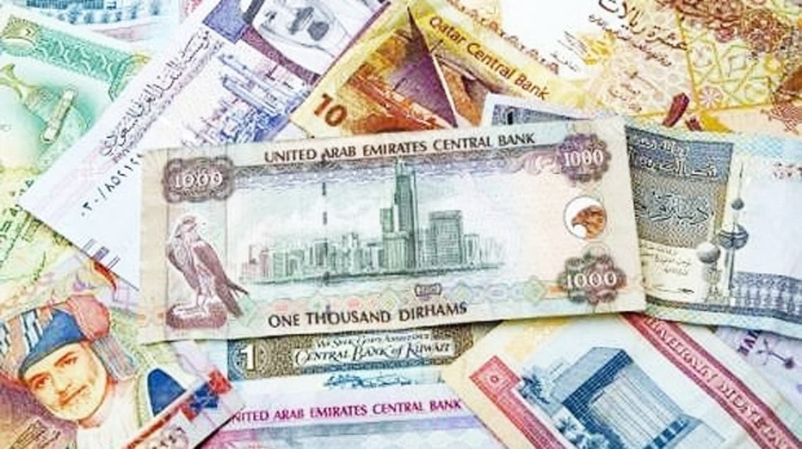 A view of six Gulf Cooperation Council member states' currencies. (Courtesy: Alrroya.com)