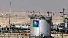 """""""أرامكو"""" تضخ 26 مليار ريال لتطوير الموارد غير التقليدية"""