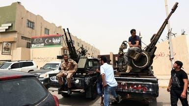 مسلّحون يواصلون محاصرة وزارتي الخارجية والعدل في ليبيا