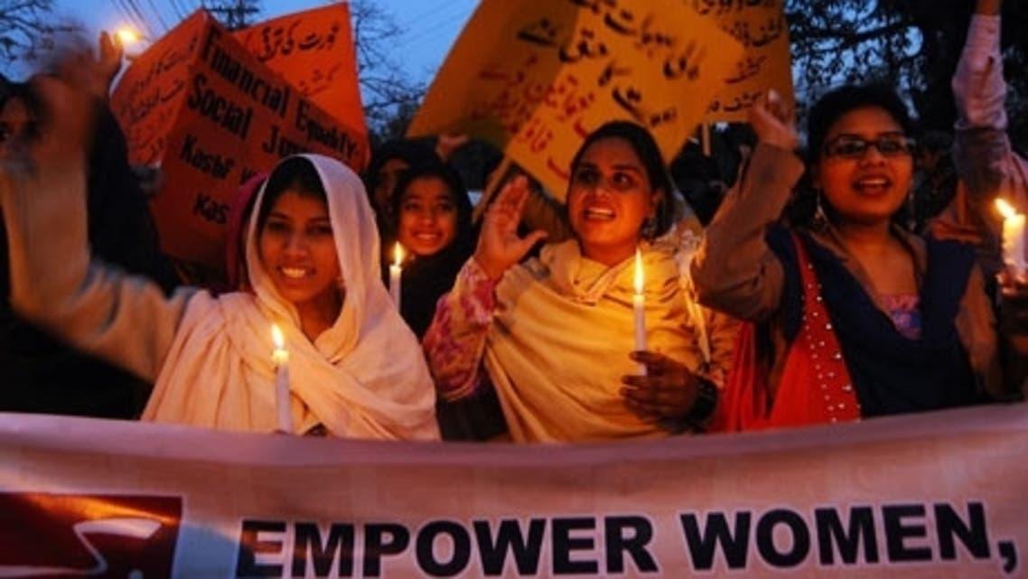 Pakistan women rights AFP