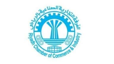 تدشين المعرض السعودي الرابع لفرص التوظيف والتأهيل