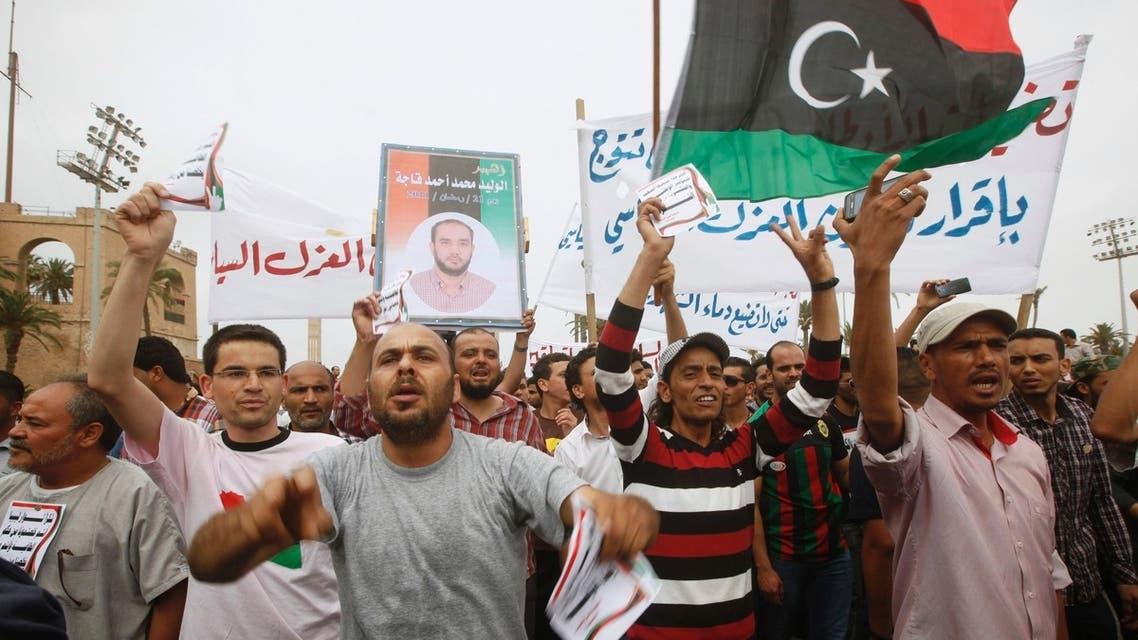 libya reuters ministries