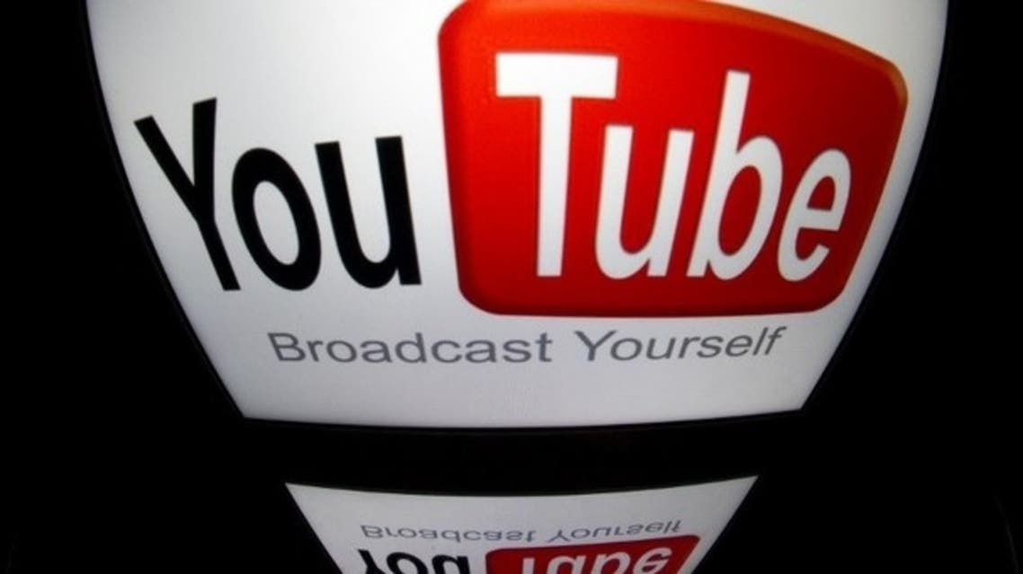 YouTube is said to be close to launching paid subscriptions to as many as 50 channels. (AFP)