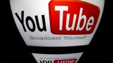 YouTube set to introduce paid video channels, says FT