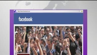 بشار الأسد يخاطب السوريين عبر الفيسبوك