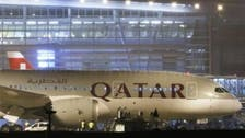 Qatar Airways in talks with Airbus to buy 10-15 A330s