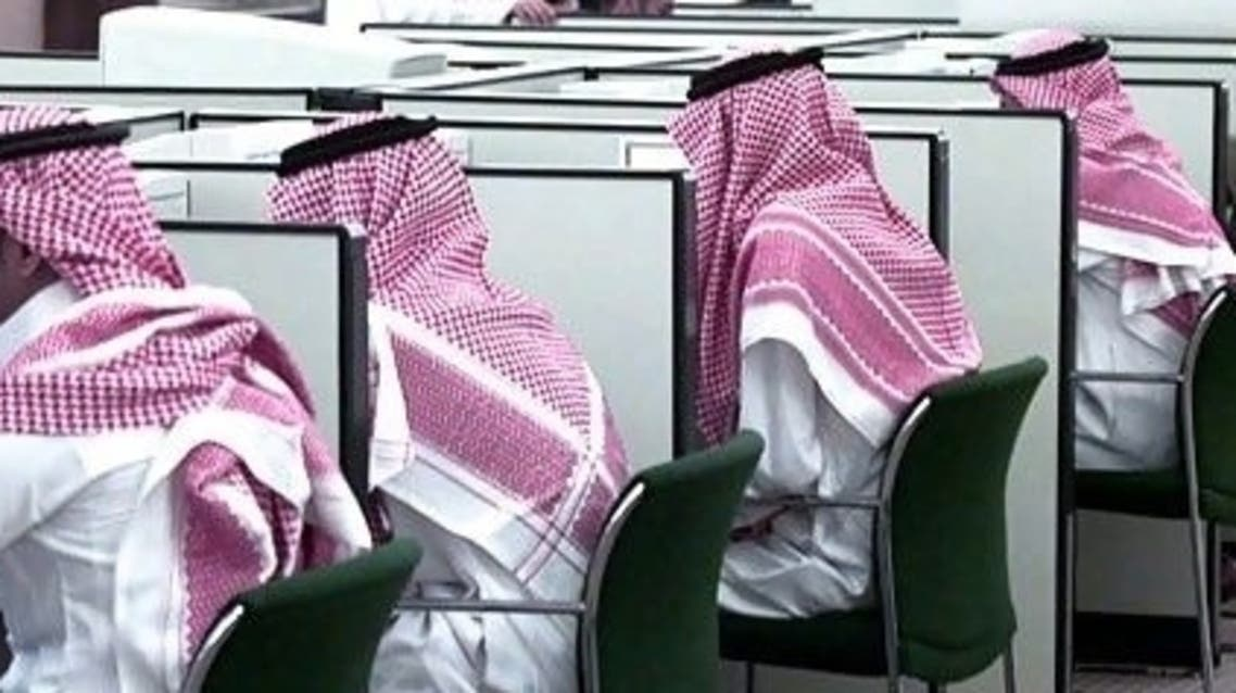 Employment growth dropped along with business activity in Saudi Arabia's non-oil private sector. (Reuters)