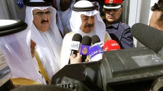 GCC Union would thwart regional security threats, says Bahraini PM