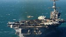 خلیج میں ہمارے جہازوں سےایرانی کشتیوں کی چھیڑچھاڑاشتعال انگیزی ہے:امریکی چیف آف اسٹاف