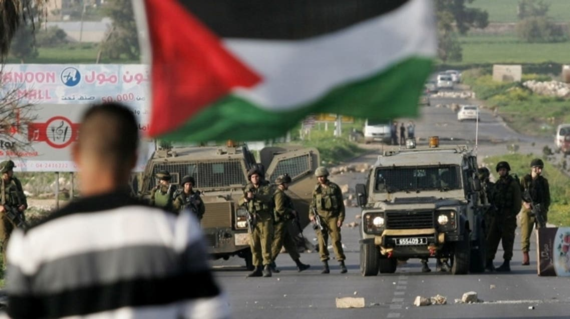 palestine AFP