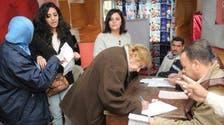 مؤتمر صحافي عن ترتيبات تصويت المصريين بالخارج