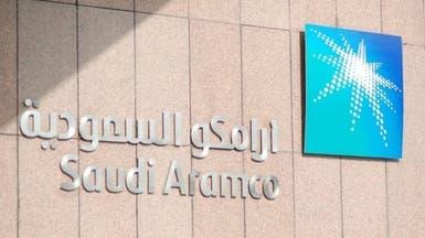 """""""أرامكو"""" تطلق حاضنة لريادة الأعمال في جامعة الملك فهد"""