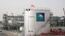 أرامكو: 260 مليار برميل حجم احتياطي الشركة من الخام