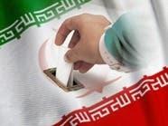 نائب للرئيس الإيراني السابق أحمدي نجاد يترشح للرئاسة