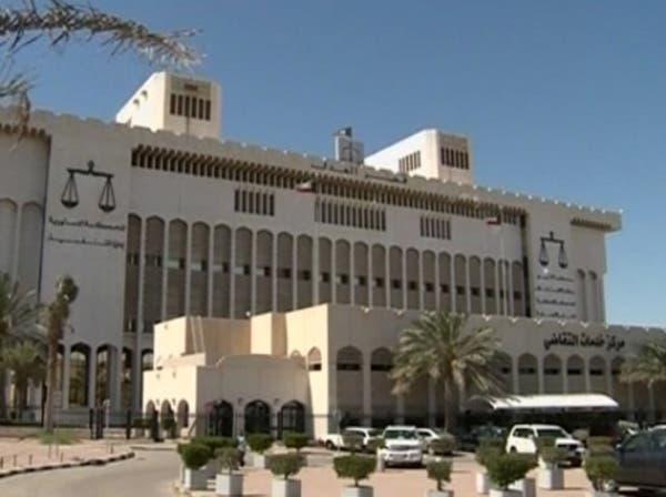 الكويت تلغي ترخيص فضائية بسبب خلية العبدلي
