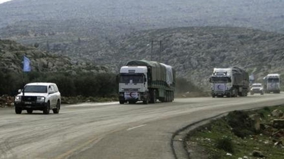 Humanitarian Aid Reuters