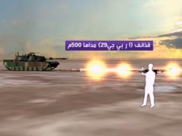 المعارضة السورية تطالب بأسلحة نوعية لمواجهة قوات النظام
