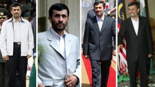 From bleak to chic, Ahmadinejad's style in spotlight during Iran polls