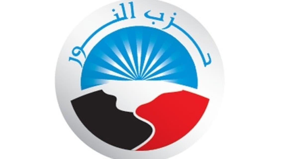 شعار حزب النور