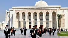 Ex-student stabs imam of Sharjah university, sources say