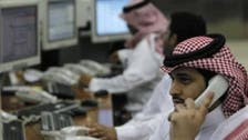 Saudi finalizing regulations for foreign ownership of stocks