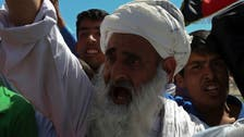Six killed in clahses at Afghan protest
