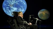 Stephen Hawking boycotts Israeli conference over occupation of Palestine