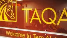 Abu Dhabi's Taqa Q1 net profit tumbles 80 percent