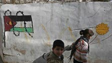 U.N. decries ballooning poverty in east Jerusalem