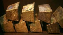 Sudan grants Iranian firm gold exploration licence, says media