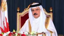 ملك البحرين: لن نحضر أي قمة تحضرها قطر حتى ترجع لرشدها