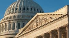 U.S. senators seek to block Iran from billion-dollar reserves