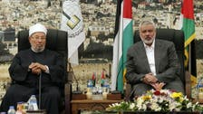 Islamic cleric in Gaza, rejects Israel's existence