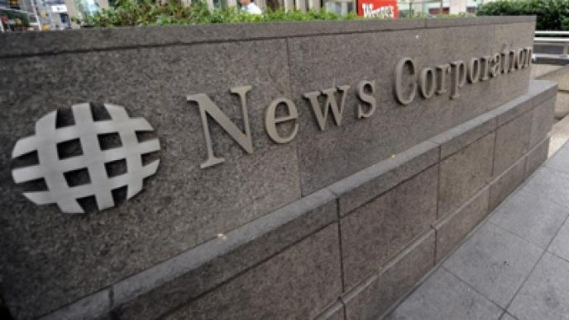 News Corp tripled its quarterly profit to $2.85bn following several one-time gains, and is on track for its planned breakup into two companies. (AFP)