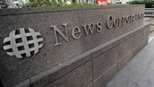 One-time gains boost News Corp profit to $2.85bn
