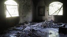 U.S. 'Whistleblowers' cite Benghazi security flaws